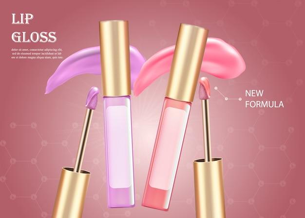 チューブにピンクとライラックの液体口紅。化粧。