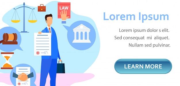 企業、商業弁護士の着陸ページのテンプレート