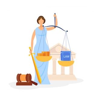世界的に有名な法律シンボル色ベクトル図