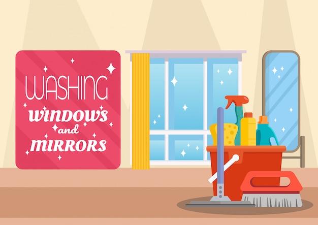 窓や鏡を洗う