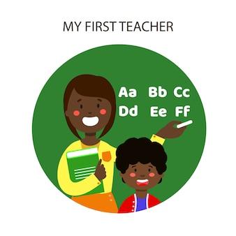 Улыбаясь черный учитель и ученик написать алфавит.