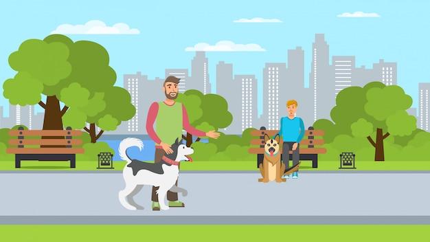 犬愛好家の散歩フラットカラーベクトルイラスト