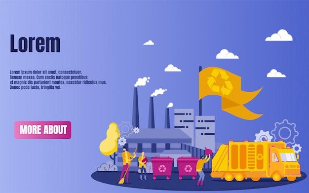 リサイクル工場または工場と輸送