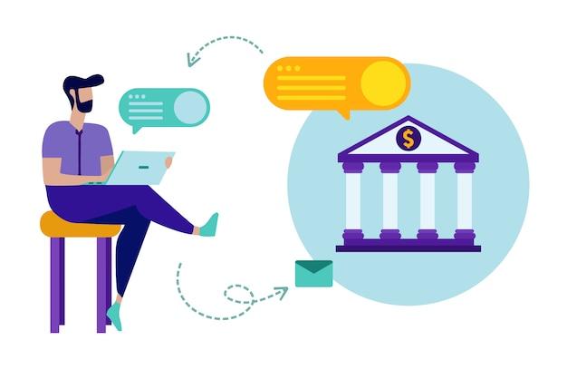 ラップトップを持つ男は、銀行のオンラインと通信します。