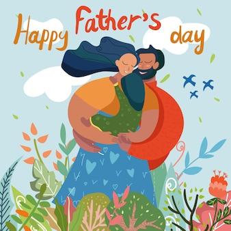 Поздравительная открытка с днем отца, семья на поле