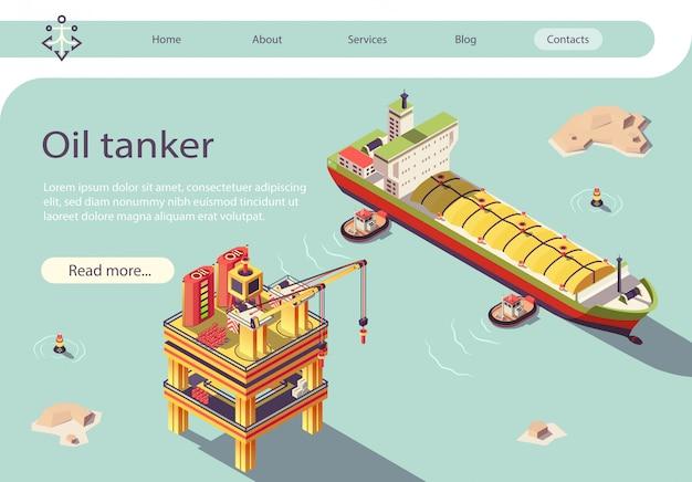 軽油タンカー船とオフショアプラットフォーム