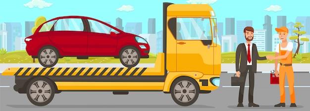 レッカー車と運転手のサービス