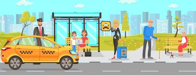Такси и услуги водителя