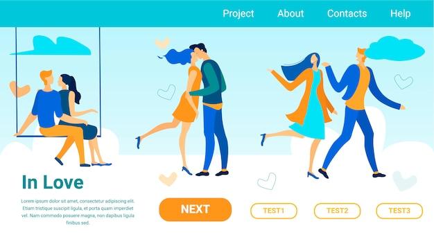 Целевая страница, предлагающая первую организацию знакомств