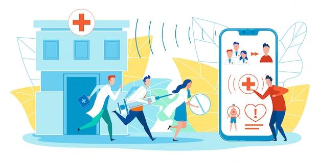 水平方向のバナー救急車アプリケーションフラット。