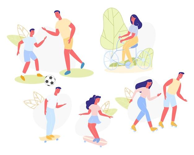 子供連れの家族のためのスポーツエンターテイメントを設定する