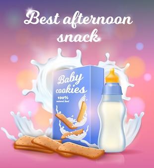 Лучший послеобеденный баннер, детское молоко и печенье
