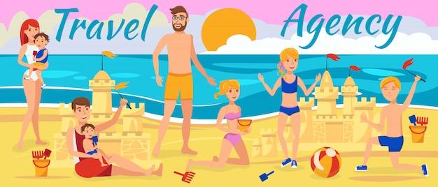 家族はビーチで休憩
