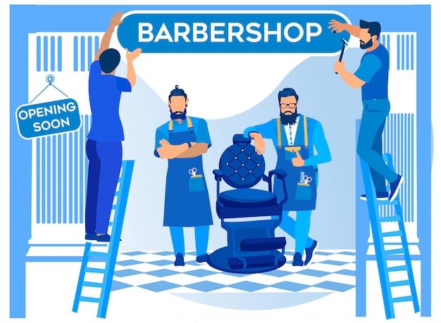 理髪店のオープニング、看板をぶら下げ労働者