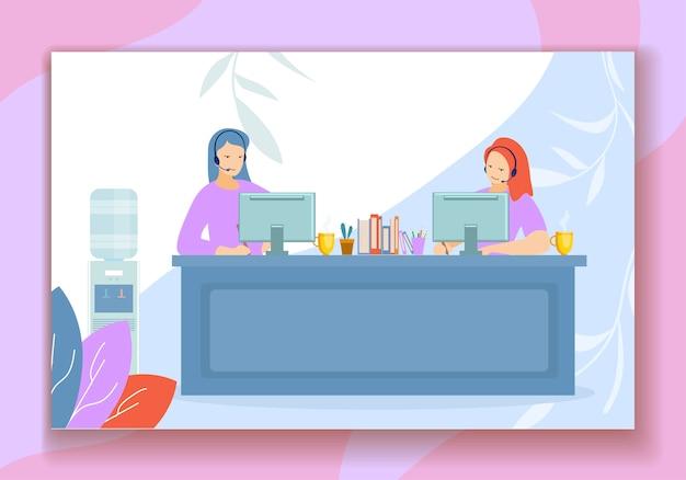 ヘッドフォンのオペレータはコールセンターのオフィスで働きます