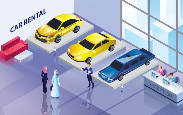 Прокат автомобилей с автомобилями для найма и продавца.