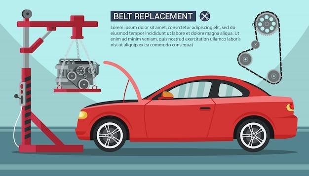 赤い車の近くにコンプレッサー付きベルト交換用リフト。サービスステーション。カーサービス。フードを開けなさい。自動車修理モーター修理