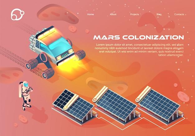 フラットバナー碑文火星植民地化漫画。