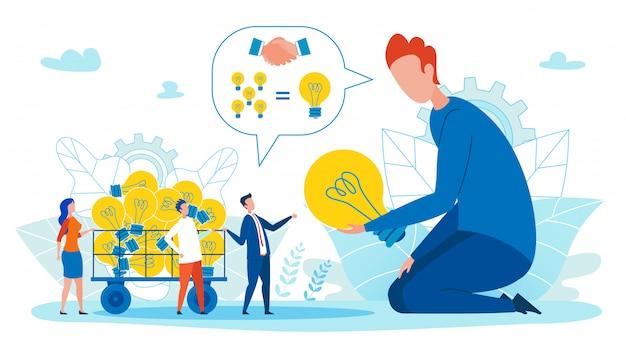 実装アイデアへのバランスの取れたアプローチのイラスト。