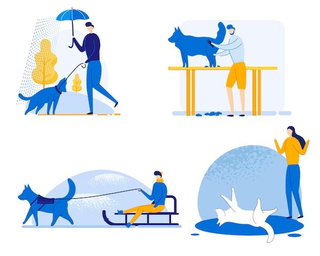 犬の訓練セット、漫画のイラスト。