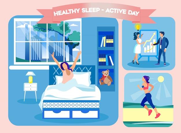 Здоровый сон активный день. проснулся удобная кровать.