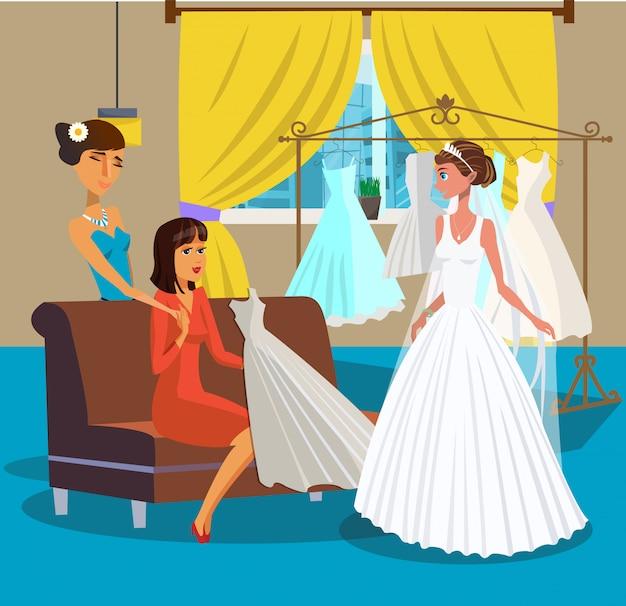 Невеста с друзьями в свадебном салоне иллюстрации.