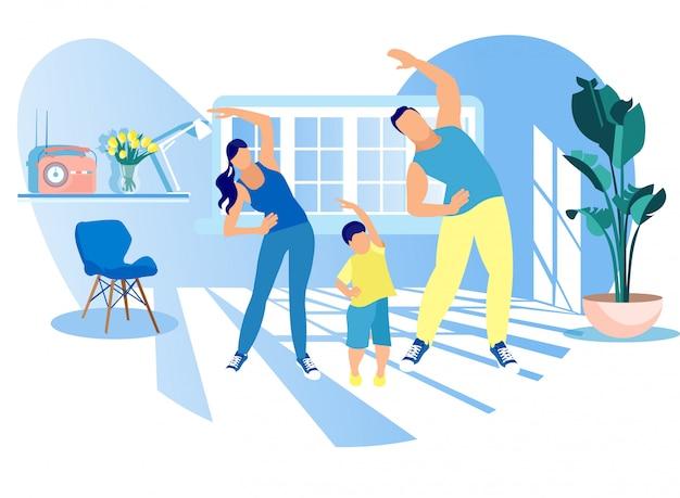母親、父親と子供の朝の家で運動