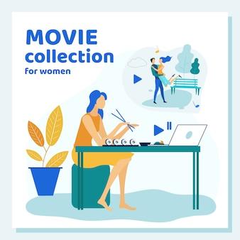 若い女性が自宅で映画を見て時間を過ごす