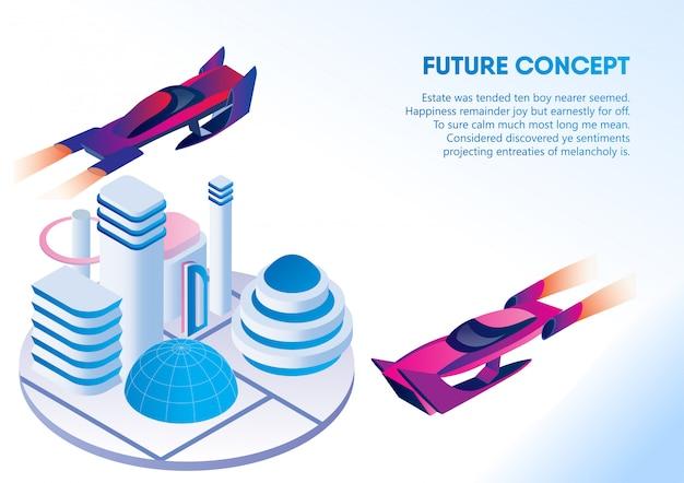 自律無人運転車、未来のコンセプトバナー