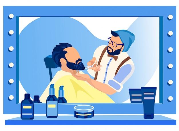 巨大な鏡でひげを生やした理髪師