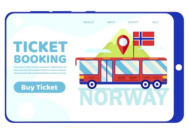 山の風景にノルウェー国旗と観光バス