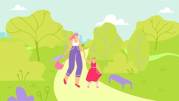 母と幼児の娘が公園を散歩して