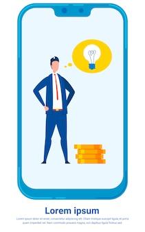 Инвестиционный эксперт плоская иллюстрация
