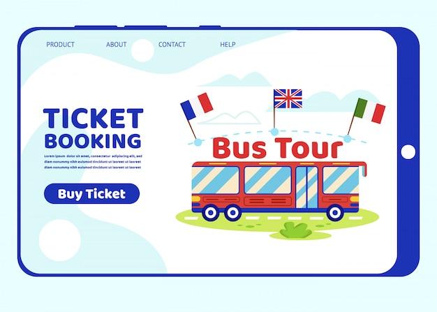 イタリア、イングランド、フランスの国旗と赤いツアーバス