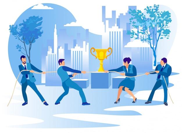 Люди на деловой конкуренции. тяговая веревка, кубок