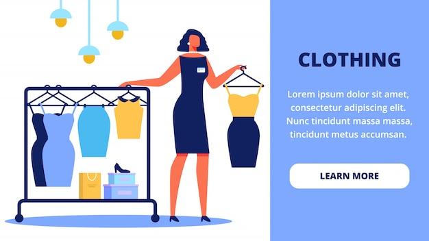 ビジネスドレスの女。女性服ハンガー