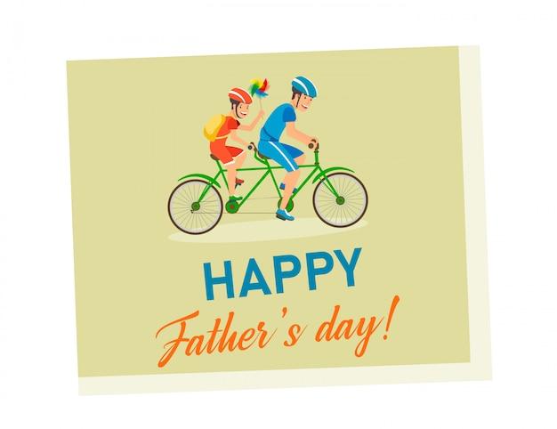 Вектор пригласительный билет написано счастливый день отцов.