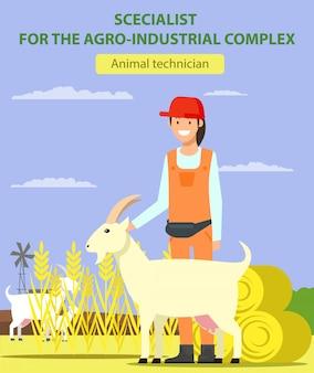 Женщина в кепке с козлом на поле. животный техник