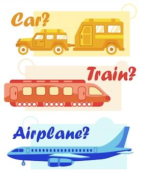 トレーラー、電車、飛行機のバナーで車で旅行する