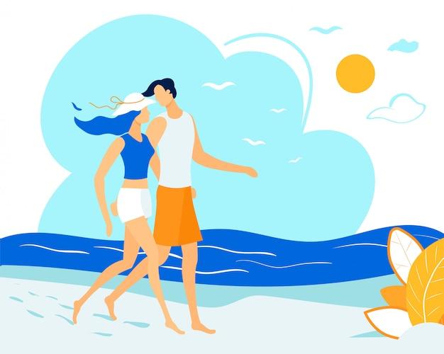 幸せなカップルが抱いてビーチの上を歩く、関係