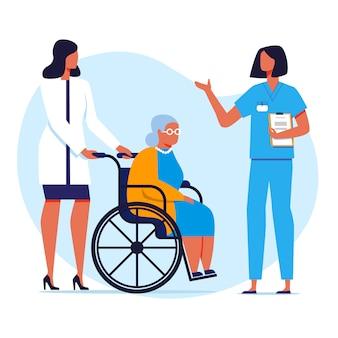 特別養護老人ホーム、病院フラットベクトルイラスト