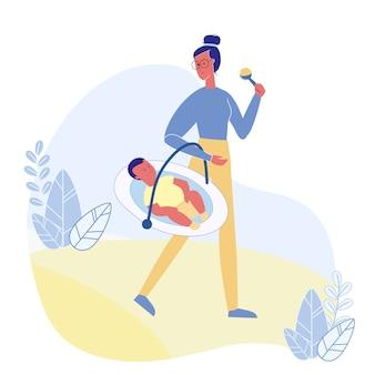 出産休暇、ベビーシッターイラストレーション