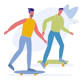 スケートボードの余暇