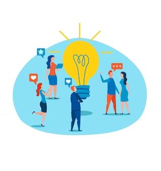 人々は電球のそばに立って新しいアイデアを議論します
