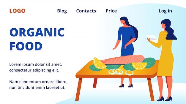広告画像テーブルの近くの女性。自然食品。