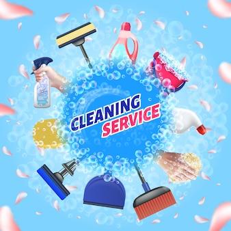 清掃用具をセットします。ロゴクリーニングサービスベクター。
