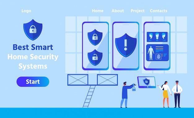 スマートホームセキュリティシステムアプリのランディングページ