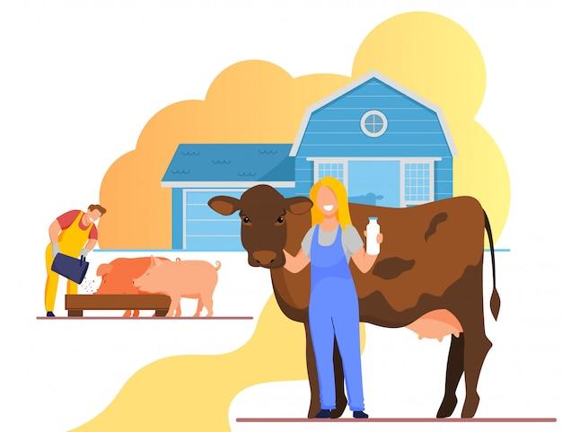 畜産農場で働く農民の人々。