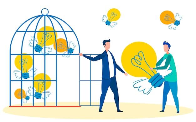 革新的なアイデアを集める比喩イラスト