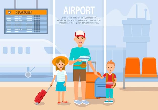 男は飛行機で男の子と女の子と一緒に旅行します。空港。